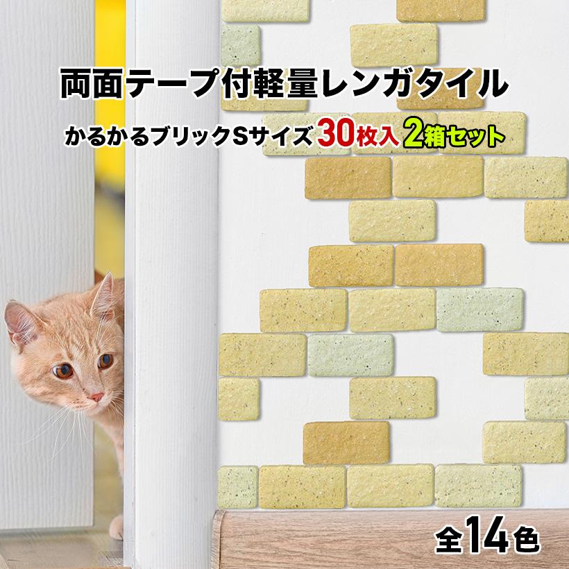 Tileshop Rakuten Global Market Lightweight Brick Tiles Take Take