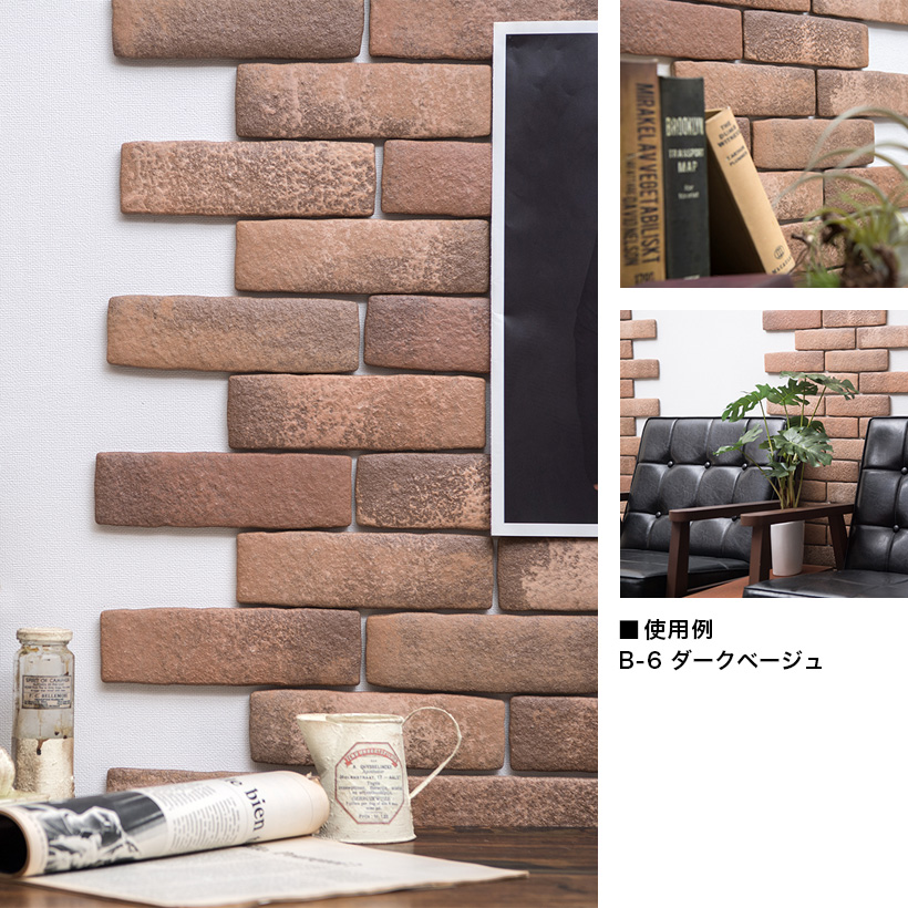 ... Is Easy [lightweight Bricks / Antique / Brick / Tile /DIY /  Remodeling/living Room/veranda / Exterior / Interior / Interior / Brick /  Block]