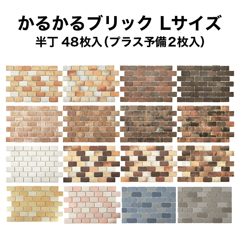 The Light Weight Brick Tile Diy Reform Brooklyn Cafe Vintage Man S Looks Interior Kitchen Exterior Wall