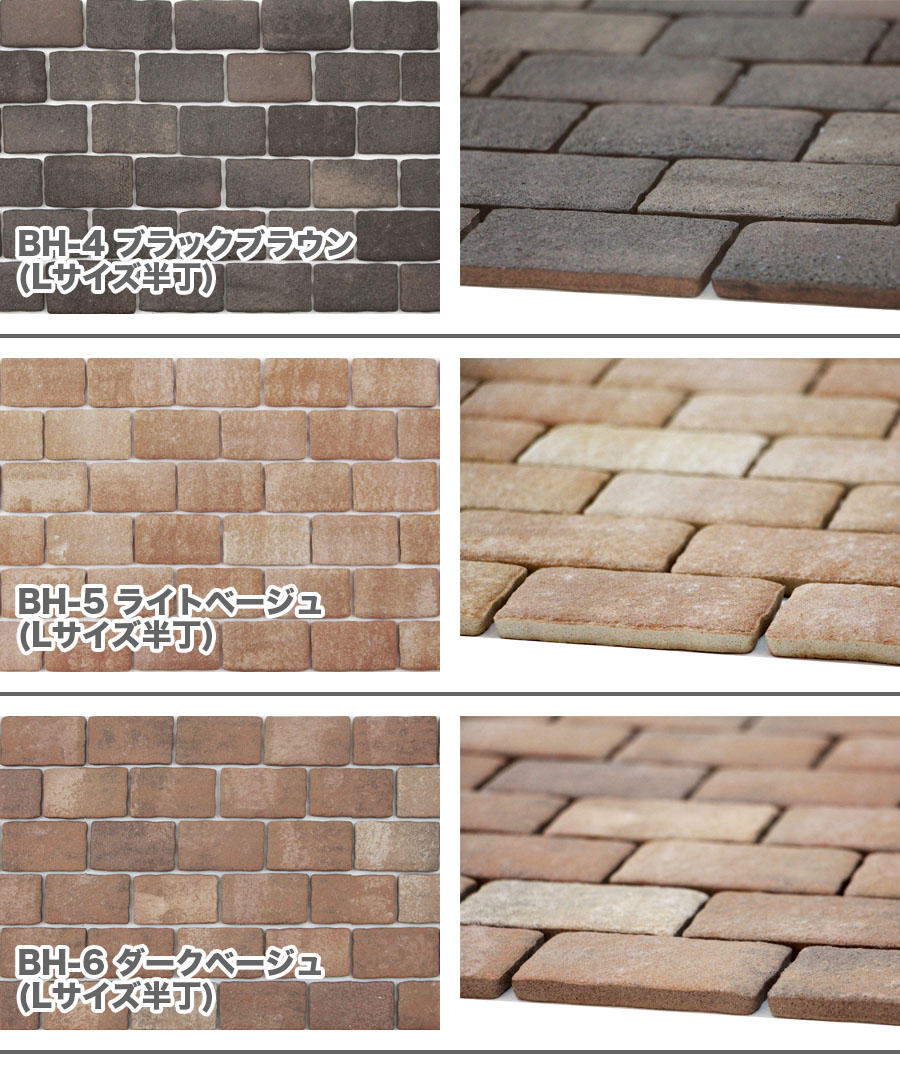 tileshop rakuten global market the light weight brick tile diy