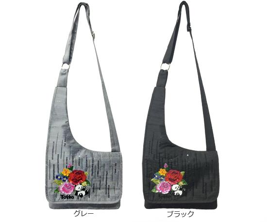 「黒柳徹子×田川啓二」フラワーとパンダのショルダーバッグ 【特別価格】
