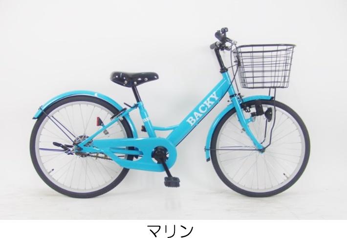 【限定モデル!完全オリジナル】シードリーム バッキー ジュニア 2020年モデル 20インチ 変速なし V010【子ども用自転車】