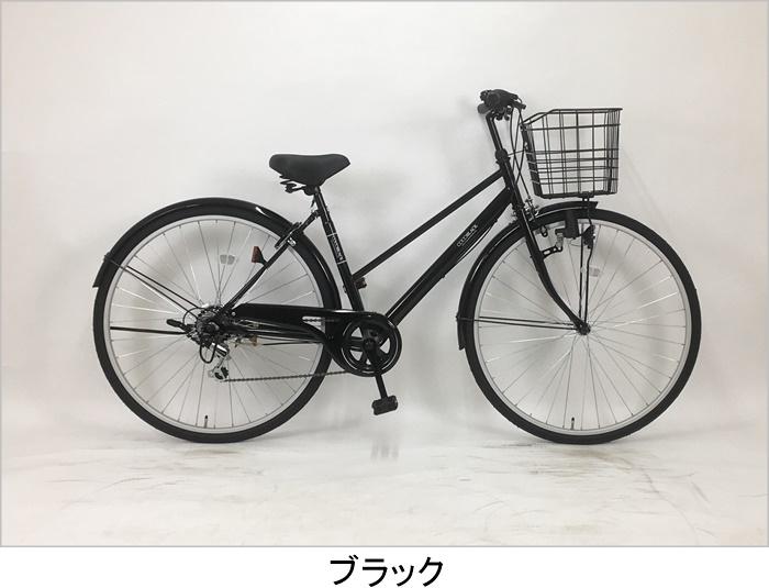 C.Dream/PROGEAR ココブラック ブロックダイナモ 27インチ 2020年モデル 6段変速付 通勤自転車 通学自転車 シードリーム CC760BK