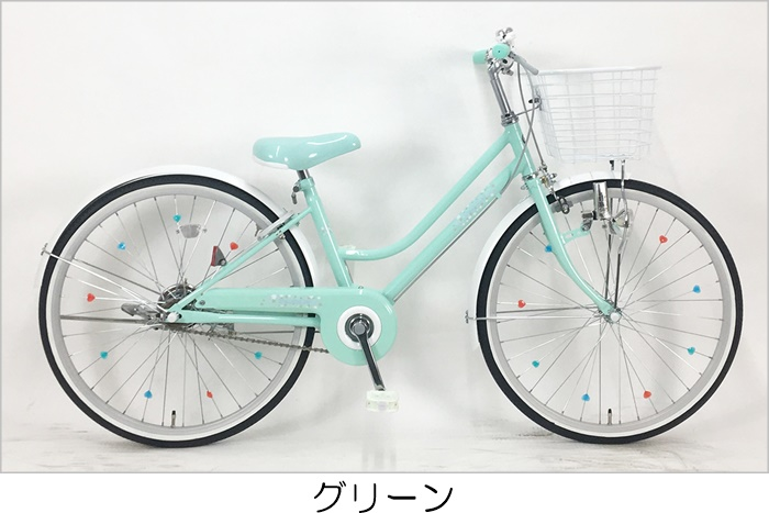 【スポーク飾り付】C.Dream/PROGEAR フェミニン 20インチ 変速なし 乗りやすく女の子に人気のカラー&デザインの子供用自転車 激安価格 子ども自転車 シードリーム 子供自転車 CDREAMブランド 当店限定モデル 20型