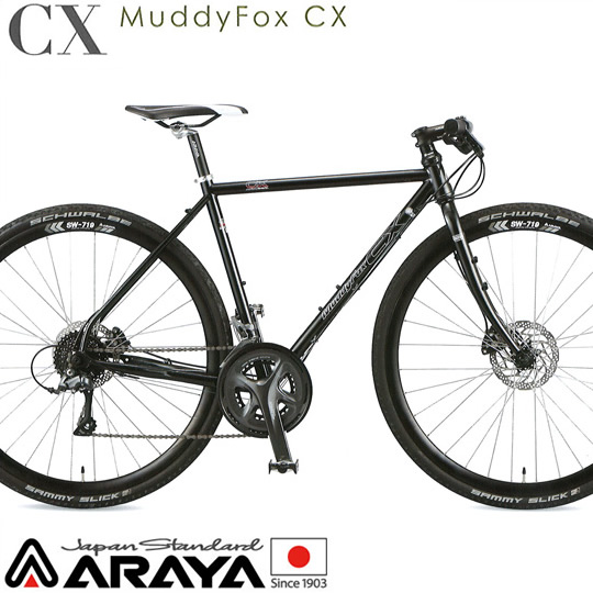 【送料無料※一部地域対象外】ARAYA CX アラヤ CX シークス 700×33C 2019年モデル MuddyFox CX マディフォックス シクロクロス マウンテンバイクとロードバイクのハイブリッドモデル グラベルコミューター 通販 かっこいいデザインが人気 新家工業