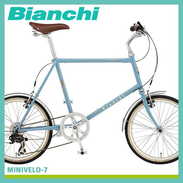 2015比安奇(Bianchi)MINIVELO-7 miniberosebun 20*1.5英寸7段变速的