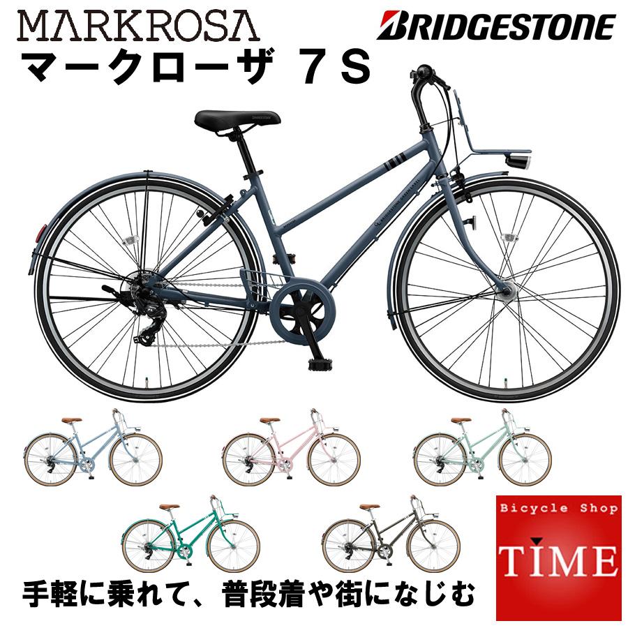ブリヂストン マークローザ7S 26インチ 2019年モデル 外装7段変速 通勤自転車 MRK67T アルミフレーム製
