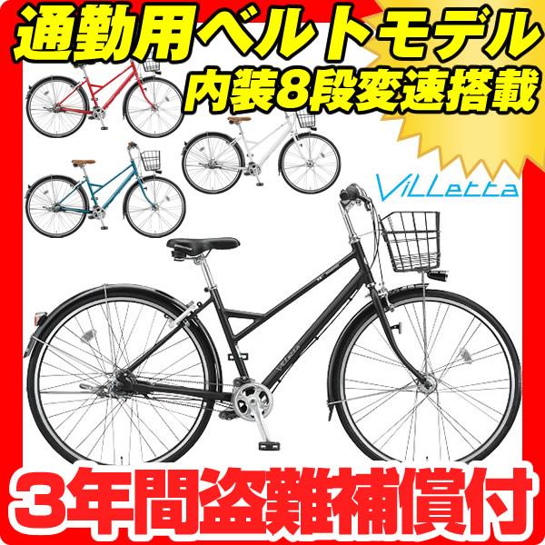 对普利司通VN78BT Villetta二莱塔舒服27型8段变速自行车通勤最合适的式样普利司通城周期27英寸
