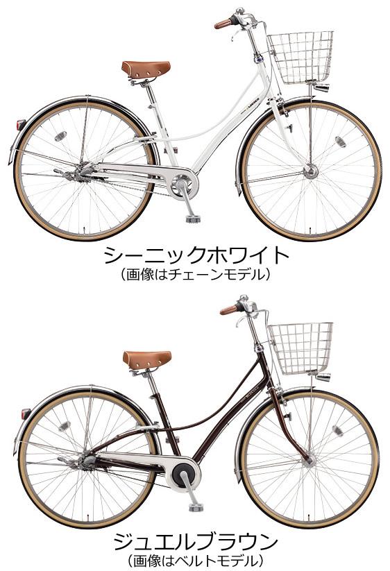 附带2015普利司通洛可可式皮带型号27英寸3段变速在的LC7BT5自动灯的古典架子是受欢迎的休闲的自行车通勤上学自行车普利司通LOCOCO洛可可式皮带驱动27型