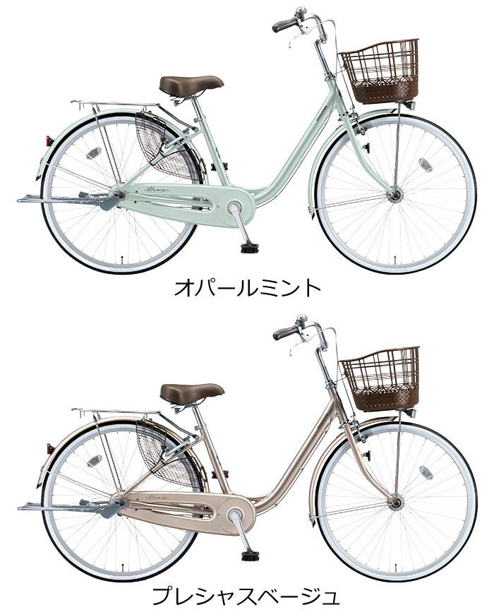 アルミーユ24インチ内装3段変速付点灯虫モデルLEDオートライト付AU43T2017年モデルブリヂストンシティサイクル超軽量ママチャリアルミ製でとっても軽い自転車ブリジストン通勤用自転車婦人車お洒落なカラーが人気自転車通販