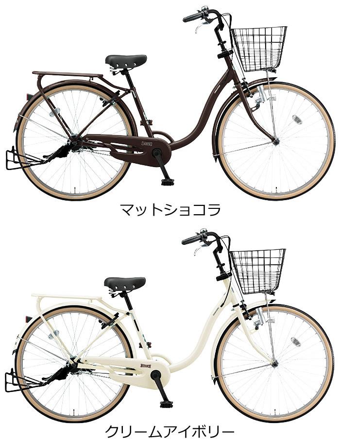 ユービツー 26インチ 変速なし ダイナモランプ YV606 2016年モデル ブリヂストン シティサイクル ママチャリ 三人乗り 3人乗り 対応のおしゃれママチャリ ブリジストン ユービ2 通勤用自転車 3人乗り自転車 オシャレママに人気
