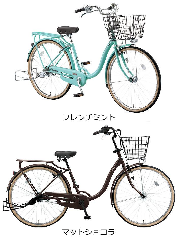 ユービツー 26インチ 変速なし 点灯虫 オートライト付 YV60T6 2016年モデル ブリヂストン シティサイクル ママチャリ 三人乗り 3人乗り 対応のおしゃれママチャリ ブリジストン ユービ2 通勤用自転車 3人乗り自転車 オシャレママに人気