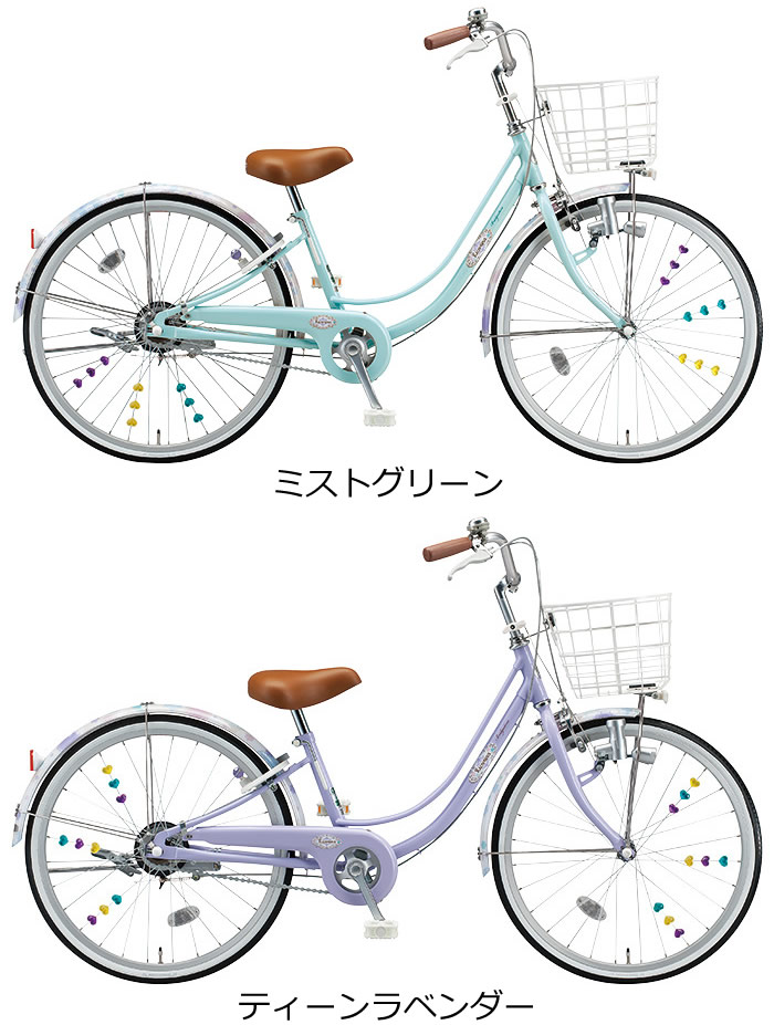 【ハート型アクセサリー付】ブリヂストンリコリーナダイナモランプ22インチ変速なしRC202017年モデルちょっと可愛い大人テイストのシンプル少女車女の子向け子供自転車ブリジストン子供用自転車