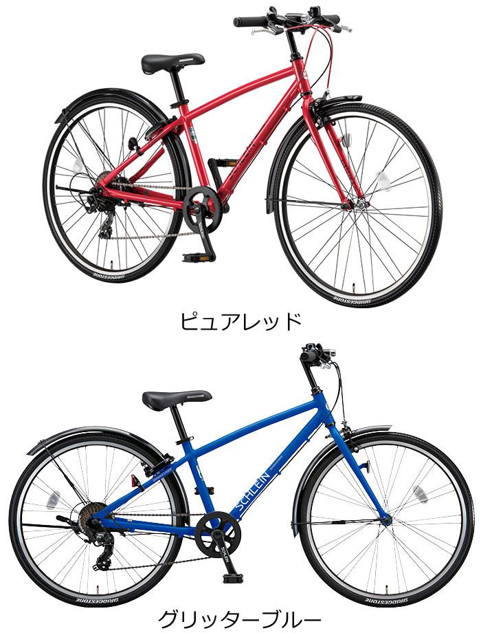 子供自転車 24インチ ブリヂストン シュライン 外装7段変速付 SHL47 2017年モデル 軽量アルミ製 重さも走りも軽い 男の子に大人気の ジュニアクロスバイク 子供用クロスバイク ブリジストン 子供用自転車 CTB 子供用スポーツバイク