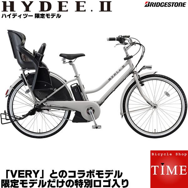 【2018年限定モデル/前カゴプレゼント】ブリヂストン ハイディ2 3人乗り 電動自転車 2018年モデル 26インチ HL6C38 電動アシスト自転車 アシスト電動自転車 ハイディー2