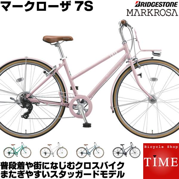 ブリヂストン マークローザ7S クロスバイク 2018年モデル 26インチ 外装7段変速 通勤自転車 MR67ST アルミフレーム製