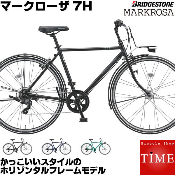 ブリヂストン マークローザ7H クロスバイク 2018年モデル 27インチ 外装7段変速 通勤自転車 MR77HT アルミフレーム製