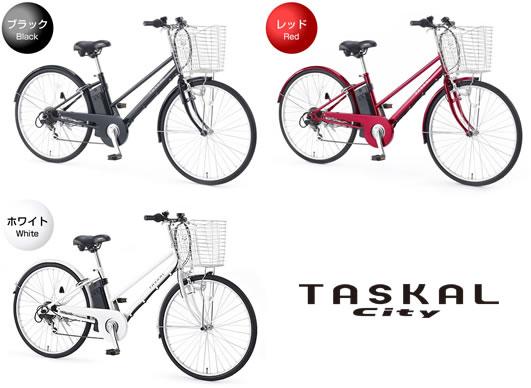 电动自行车数控卡钳! TASKAL CITY2 斯克市二 26 英寸 TASKAL C262 禧玛诺 6 速与