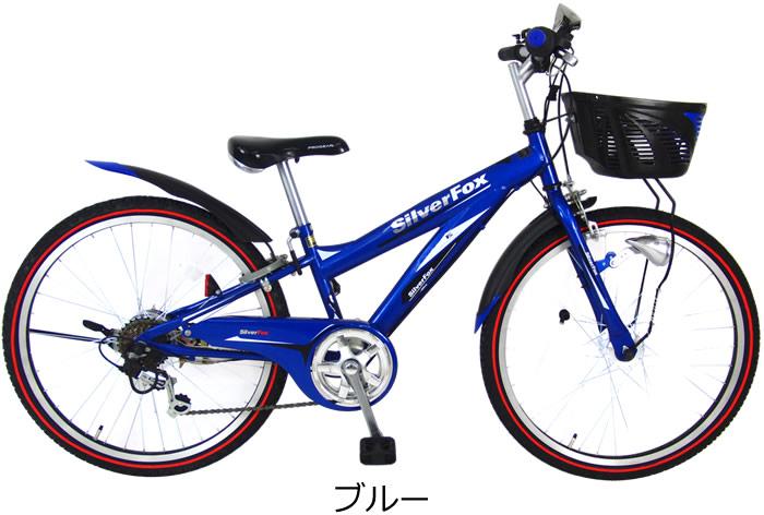 C.Dream/PROGEARシルバーフォックス24インチ6段変速LEDオートライト付男の子に人気のかっこいいデザインの子供用マウンテンバイクシードリームプロギア子供自転車CDREAMブランド当店限定モデルサイクリング自転車キッズ?ジュニア用自転車