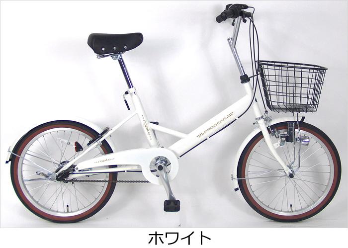 C.Dream/PROGEAR ラピート 20インチ 変速なし 足代わりにピッタリの小径自転車 おしゃれデザイン&カゴ付きで超便利のミニサイクル シードリーム プロギア ブランド CDREAM 小径車 当店限定モデル 20型 自転車