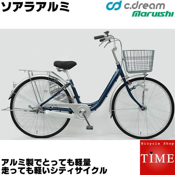 time-time | Rakuten Global Market: No Cobbles bike soaraarmi 26-inch ...