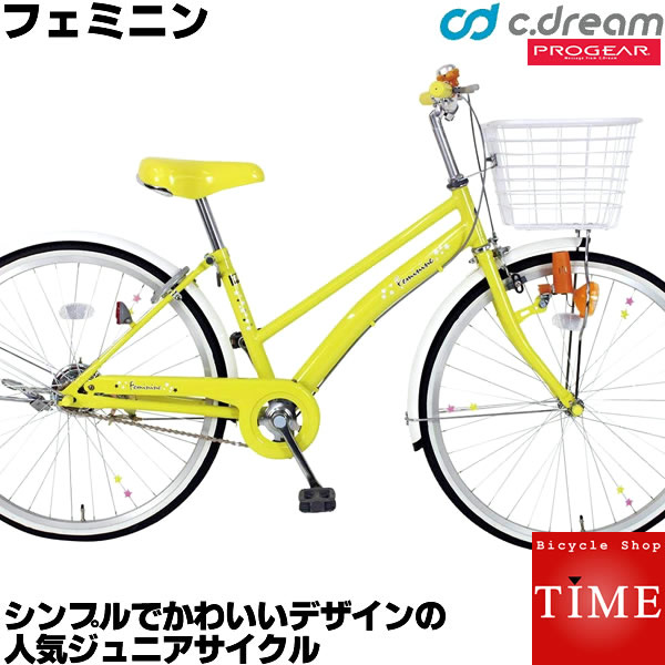 C Dream feminine 20 inch variable speed without easy to ride, cheap girls  color & design of the popular children's bike price children's bicycle sea