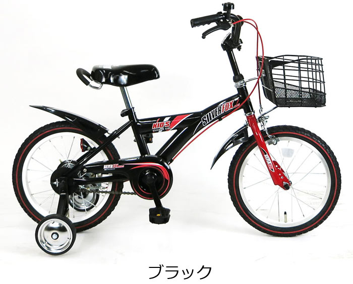 C.Dream/PROGEAR シルバーフォックスキッズ 18インチ かっこいいデザイン 装備満載の幼児車 子供自転車 子ども自転車 幼児自転車 シードリーム プロギア 幼児用自転車 CDREAM ブランド 自転車 サイクリング 自転車 キッズ・ジュニア用自転車