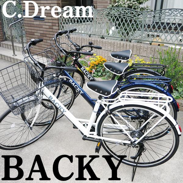 C.Dream バッキー 27インチ 外装6段変速 ママチャリ シードリーム 通勤自転車 通学自転車 乗り安い かっこいいシティサイクル 本体 シマノ製ギア付き BACKY 激安価格