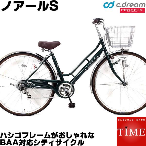 【BAA対応の高級シティサイクル】C.Dream/PROGEAR ノアールS 27インチ 外装6段変速付 オートライト付 シードリーム プロギア 通勤自転車 通学自転車