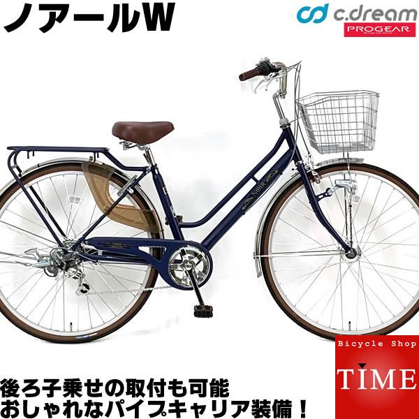 【クラス27キャリア付きで後ろ子供乗せも取付できる】C.Dream/PROGEAR ノアールW BAAモデル 27インチ 6段変速付 LEDオートライト付 シティサイクル ママチャリ シードリーム 通勤自転車 通学自転車
