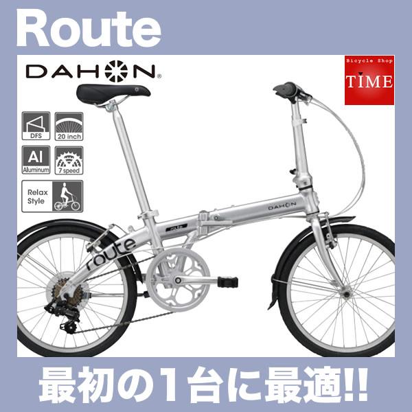 最上の品質な 【選べるプレゼント付き】DAHON Route ダホン ルート 通販 20インチ 折りたたみ自転車 20インチ 外装7段変速付 2017年モデル コンパクト ダホーン 簡単に折りたたみ 軽量アルミフレームでとっても軽い、乗りやすい コンパクト 折り畳み自転車 通販 お求め安い価格が人気, ウクレレぷあぷあジャパン:18ac3511 --- konecti.dominiotemporario.com