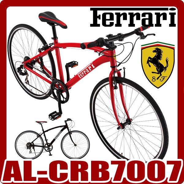 2015法拉利(Ferrari)铝交叉摩托车AL-CRB7007(700C/7段落变速在的)通勤上学daiettofuerari自行车