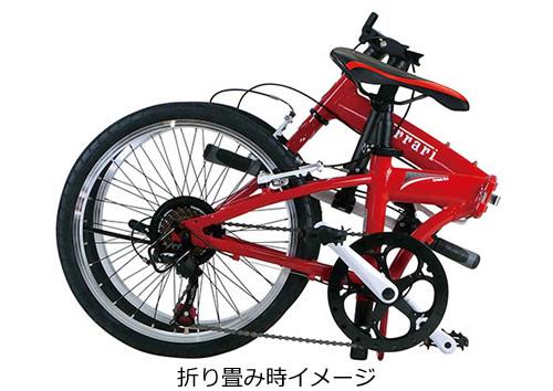 用法拉利折叠式的自行车AL-FDB207II 20英寸外装7段变速在的铝制造很轻的轻量铝架子制造折叠自行车Ferrari AL-FDB207-2 20型Shimano制造变速器7段齿轮从属于