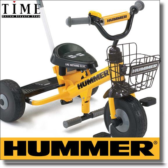 2016ハマー(HUMMER) キッズ三輪車 TRICYCLE【お子様大喜びのハマーの幼児用トライサイクル!小さくてもハマーの迫力そのままに!】