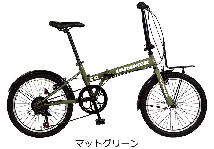 2015 悍马 FDB207-R4 7 速度锤流行折叠自行车 20 寸上下班通勤饮食自行车悍马 FDB207-R4