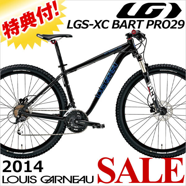 2014 ruigano LGS-XC BART PRO29(LOUIS GARNEAU XC伯特专业29)(在29*2.0英寸/27段变速)