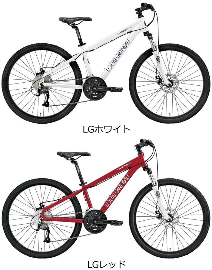 2015 ruigano LGS-CASPER PRO 26英寸27段变速在的山地车卡斯帕PRO MTB 26*1.95通勤运动骑自行车减肥