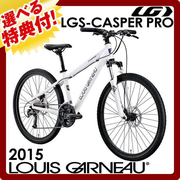 Louis Garneau  Lgs Casper Pro    Mtb Pro Casper Mountain Bike Speed With Commuter Motor Cyclingt