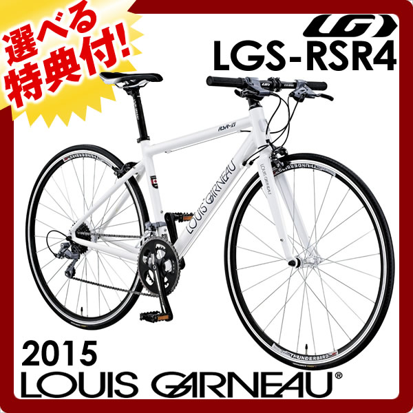 Louis Garneau  Lgs Rsr  C  Stage Gearbox With Flat Bar Road Bike Rsr  Commuting Exerciset