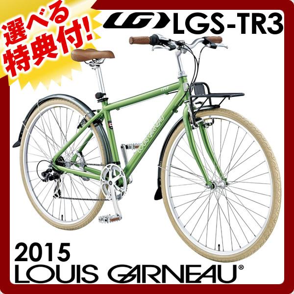 2015 ruigano LGS-TR3 700×38C 7段变速在的交叉摩托车TR-3通勤运动减肥骑自行车