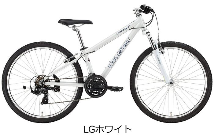 2016 ruigano LGS-FIVE 26英寸21段变速在的山地车MTB 26*1.5英寸通勤自行车体育摩托车26型