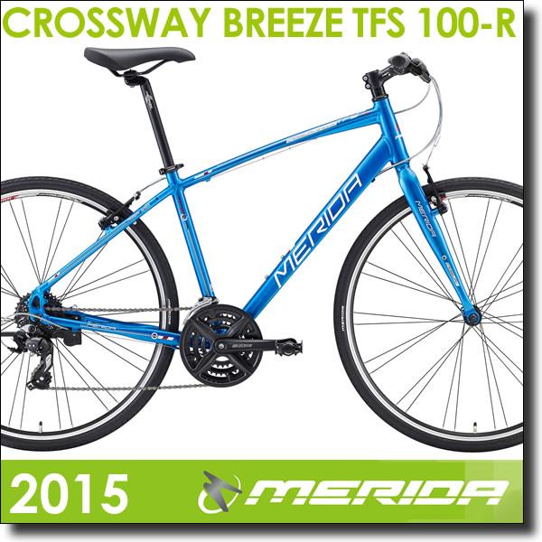 2015梅里达CROSSWAY BREEZE TFS100-R交叉波利兹TFS100R 24段变速MERIDA铝架子交叉摩托车交叉方法