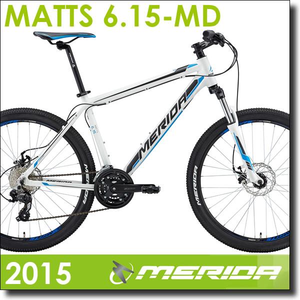 time-time | Rakuten Global Market: 2015 Merida MATTS6.15-MD Matts ...