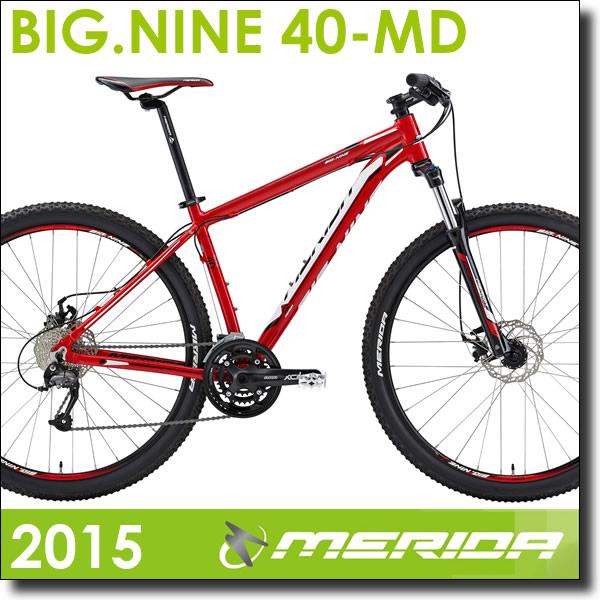 time-time | Rakuten Global Market: 2015 Merida BIG... NINE40-MD big ...