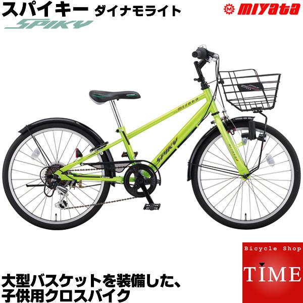 ミヤタ スパイキー 子供用クロスバイク 2018年モデル 24インチ 外装6段変速 ダイナモライト 子供自転車 CSK248