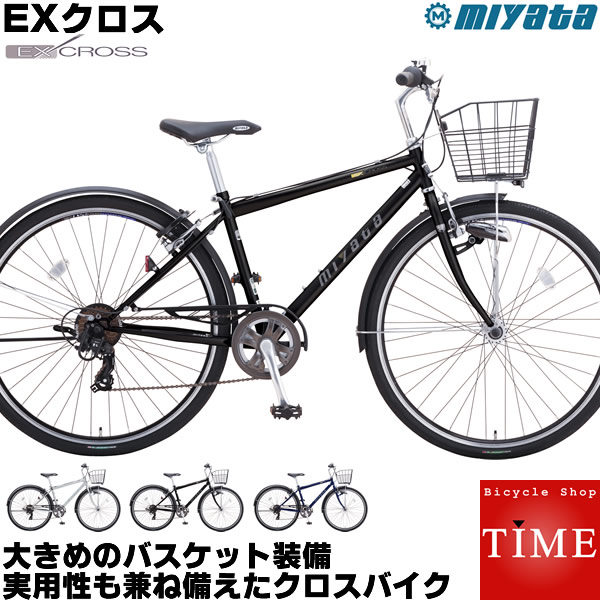 ミヤタ EXクロス クロスバイク 2019年モデル 27インチ 外装7段変速 オートライト付 通学用自転車 通勤用自転車 BEC42L9 スポーティなオールマイティモデル