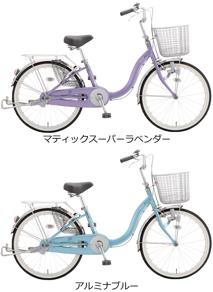 2015 Miyata blend super light DB2051 22-inch variable speed without MIYATA  smaller people and senior citizens to featured Granny's bike shop bike sale