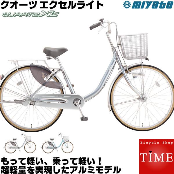 ミヤタ クォーツ エクセルライト 2019年モデル 26インチ 変速なし オートライト ママチャリ DQXU60L81 アルミフレーム製 クォーツエクセルライト 通勤自転車