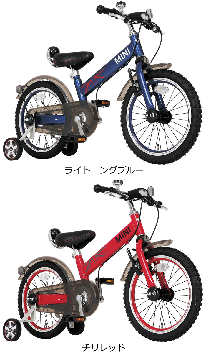 供2014小小孩摩托车16 MINI KIDSBIKE16 16英寸幼儿使用的自行车幼儿自行车MINI COOPER小库巴BMW