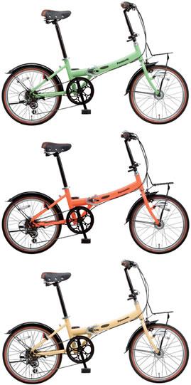 2014 松下折叠自行车跳动的房子 B BH063B (20 英寸 / 6 跨步变速箱 / 自动光) 时尚复古设计的折叠自行车。六速与和 LED 直接与
